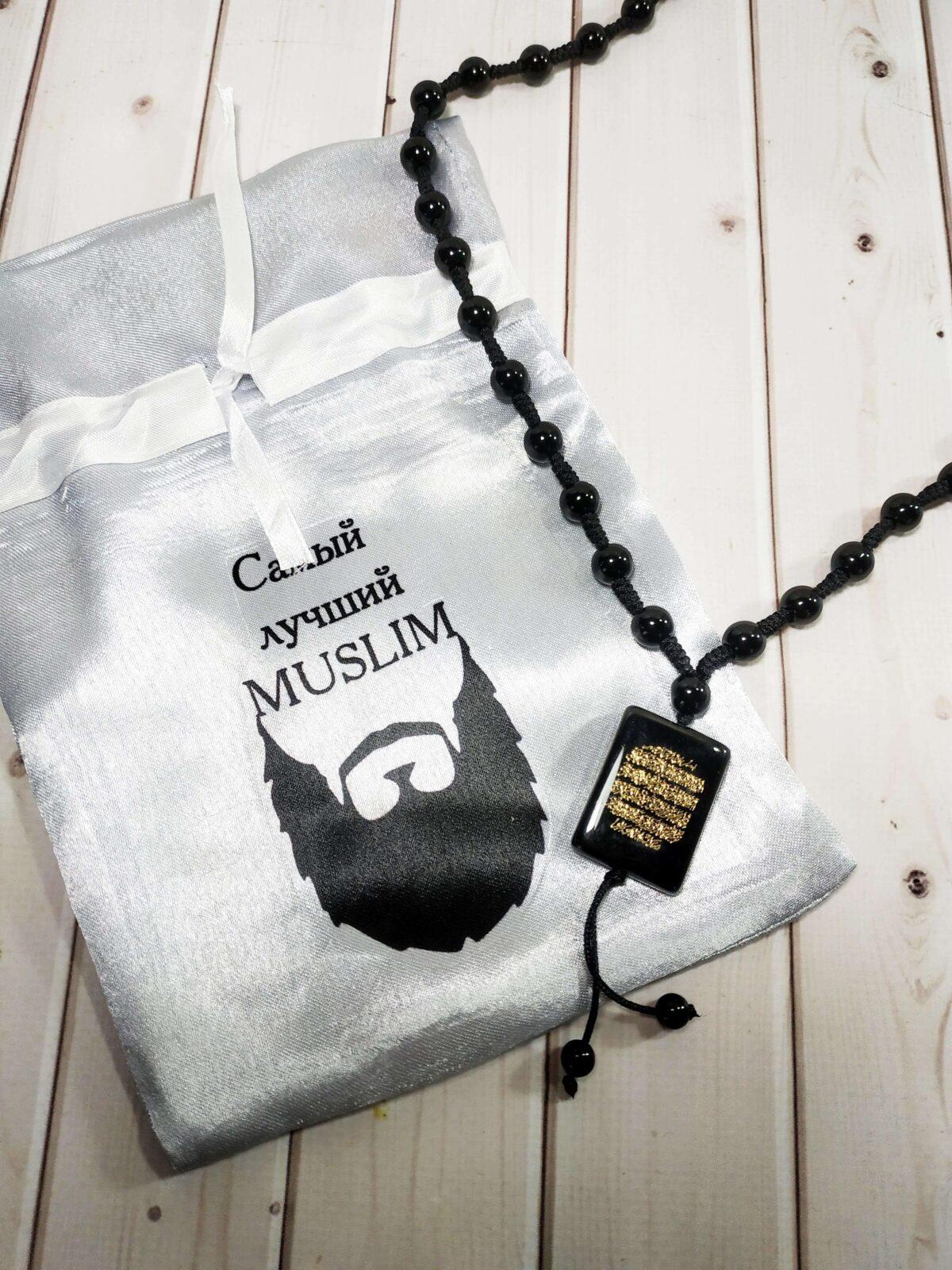 Мусульманксий мужской кулон
