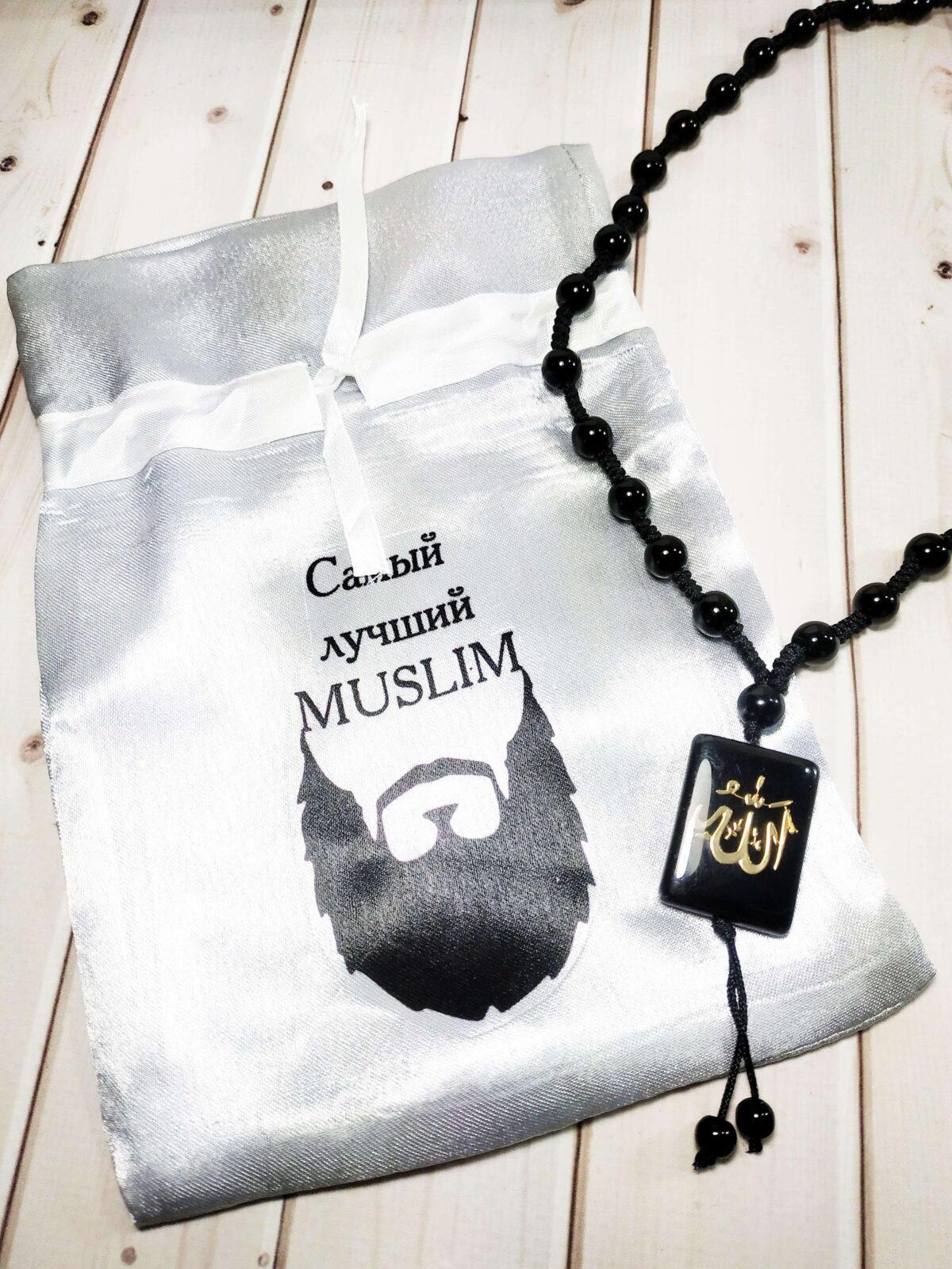 мусульманская подвеска