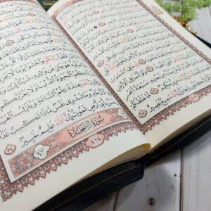 Коран на арабском