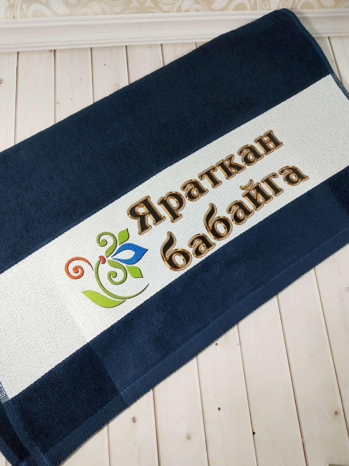 татарский подарок дедушке
