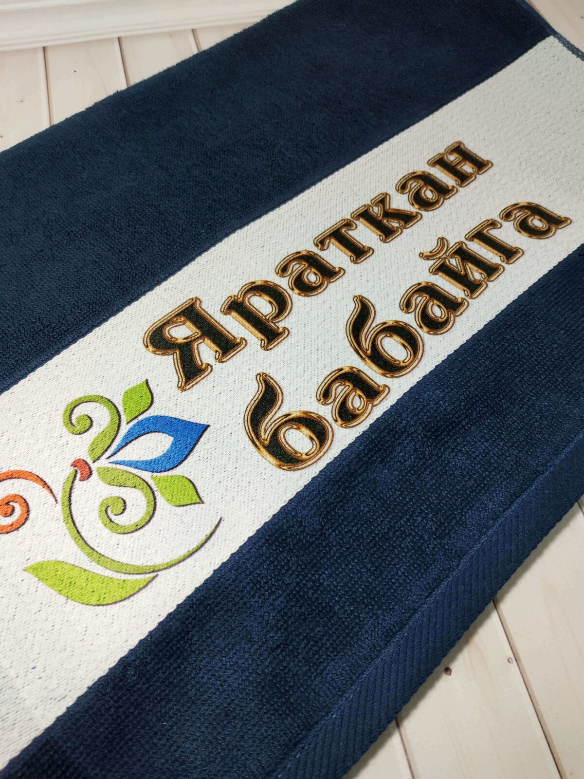 татарский магазин