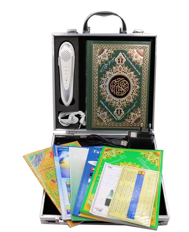 ручка Коран