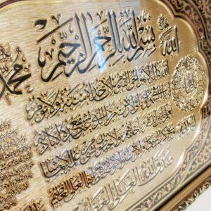 мусульманское панно