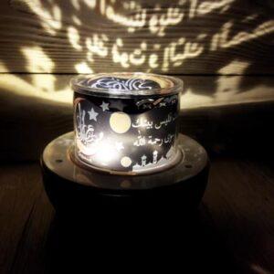 Лампа,читающая Коран