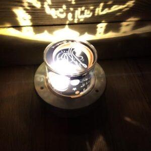 Лампа Коран Луна