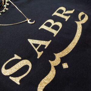 SABR одежда