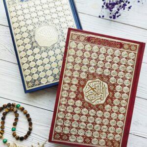Корана на арабском языке