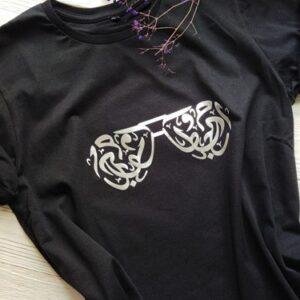 Модная мусульманская футболка