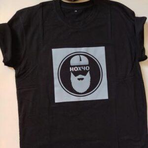Чеченская футболка Нохчо